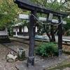 甲治神社の遊具/高知県安芸市