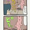 スキウサギin東京ティムニーシー「噴水」