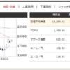 3月27日 端株3銘柄購入