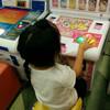 日本に行って来ました⑫ 日本その他雑感