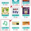 LINE MUSIC・TSUTAYA・U-NEXTなどモッピーの無料登録系案件を紹介!モッピールートでJALマイルへ!