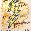 番外編51  2016年版!芸大生にピカチュウを描いてもらうとこうなる【サンキュー多摩美大生♪】【パンツ】【試されるコミュ力】【汎用性のあるラインスタンプとないラインスタンプ】【十人十色】