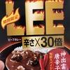 30倍への挑戦!!