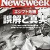 NEWSWEEK '11 2.16