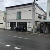 ゴールデンウィーク、北海道の上ノ国 弁天寿司に宿泊