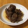 和風サイコロステーキ(ポン酢風味)