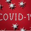 コロナワクチンの接種率