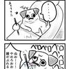 【漫画】犬と原稿とワイ