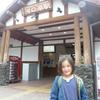 日本旅行(6月14日~15日 富士山へ)