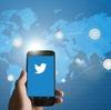 なる。のてくてく英語道 - 「tweet on」#No.000017