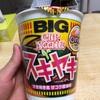 新発売!カップヌードルのすき焼き風甘コク醤油味を食べてみた!