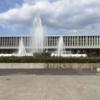 広島その⑨:平和記念公園①