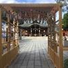 日本一お守りとお札がある神社 琴崎八幡宮