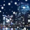 東京にも大雪!ということで、「雪」の歌7選!