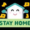 【ステイホーム】自宅で作れる簡単カクテル(カシスリキュール編)