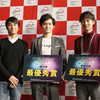 Startup Stage2019の受賞者を直撃!受賞者インタビュー