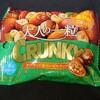 大人の一粒クランキーポップジョイ アーモンド&ヘーゼルナッツ!コンビニ限定のロッテが販売するチョコ菓子