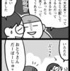 だーぼーじゅ?