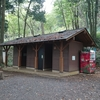 日和田山に小3女児と男坂から登ったよ!