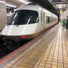 【名阪移動】アーバンライナーplus DXカー乗車記