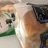 業務スーパーの食パンが凄すぎる。