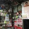 【インド】現金とSIMカードの調達