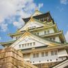 訪日外国人に人気のある関西の観光スポット 全17選(Part.1)
