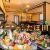 【オススメ5店】吉塚・香椎・その他東エリア(福岡)にある創作料理が人気のお店