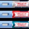 進化する糖尿病治療