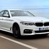【BMW】車を査定してもらったけどオークションが断然良かった!