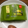 【セブン】抹茶の深みがすごい…!伊藤久右衛門監修の宇治抹茶クレープを実食してみた!