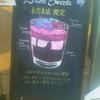 Drink Sweets 巨峰 本厚木店 限定 Grape Cream Cassis Sorbet Crushed milk pudding Grape Juice