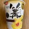 【 NISSIN  銀座  篝 】トリュフのカップ麺⁉️ 高級じゃん〜