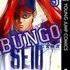BUNGO(5)(6)