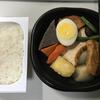 セブンイレブン「野菜の煮物」。時間がなくて自炊できない時はこれで決まり。