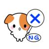 【UQ mobile 】信用情報ブラックリストの私でも契約できる?!