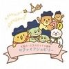 大阪ガールスカウト70周年記念 国際キャンプ