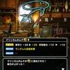 level.392【無制限】第105回闘技場ランキングバトル5日目