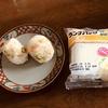 今日(3/16)の間食