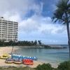 【混雑回避テク】沖縄旅行で混雑しているホテルを避ける方法