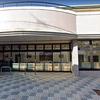 大分県別府市「フルゴスペル大分教会」クラスター集会参加者45人新型コロナウイルス感染