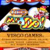 ネオジオは100メガショックの夢を見るか?(103)「ネオMr.Do!」