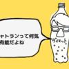 【ヒーリングっどプリキュア】8話感想 ニャトランの「俺か!?いや、俺だな!」が天才的に面白い!