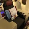 【搭乗記】オーストリア航空ビジネスクラス 機内食が美味しい!バンコク-ウィーン