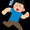 【AtCoder:1回目】AtCoder Beginner Contest 126の振り返り(Ruby)