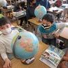 5年生:社会 地球儀を見ながら