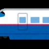 【徒歩で楽しむ軽井沢】②新幹線のチケットをお得に割引価格で予約!発売は1カ月前から!