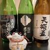 【新潟県】遂に出逢ってしまった日本酒の魅力