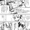 【オリジナル漫画】008話と自分のペースで死ぬまで勉強したい