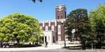 京都の有名大学をまとめてみた